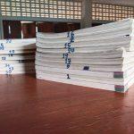 Qu'est-ce que le grand livre des comptes et à quoi sert-il?
